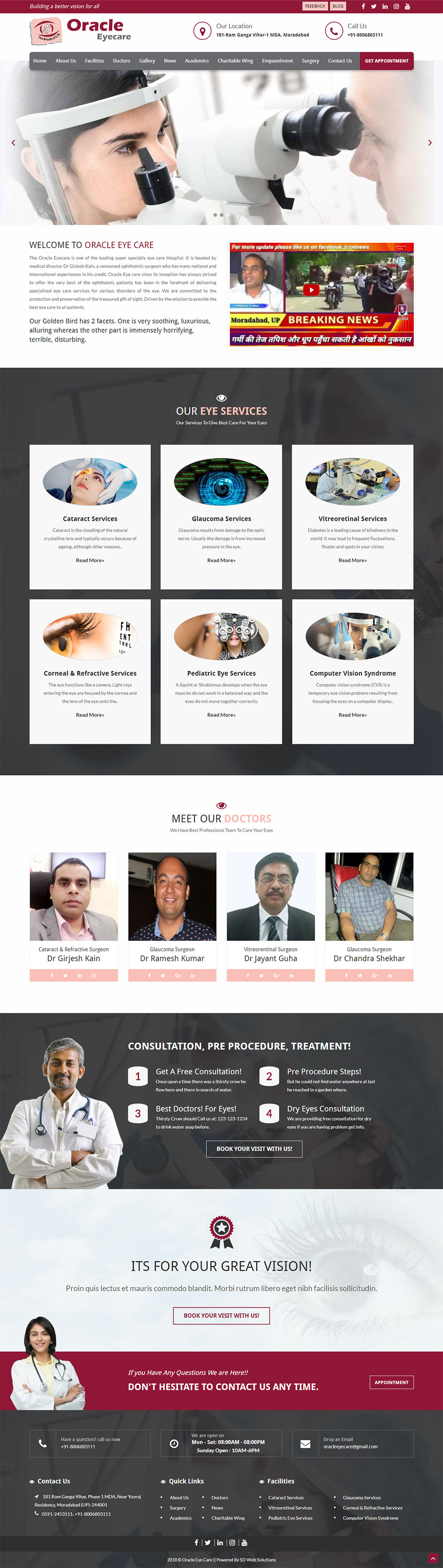 SD Websolutions Portfolio: Oracle Eye Care